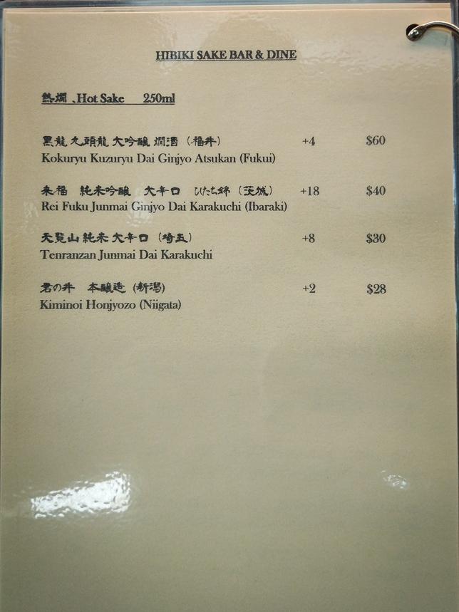 Hibiki Sake Bar & Sake List