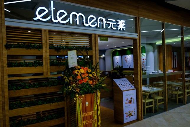 elemen restaurant in PLQ Mall