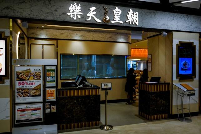 Paradise Dynasty Restaurant at PLQ Mall