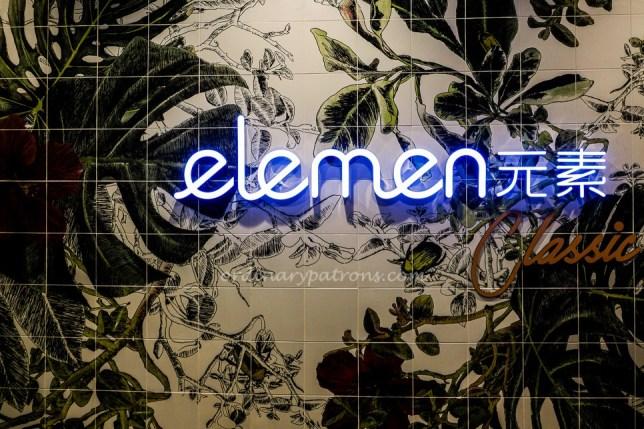 elemen Classic Great World City