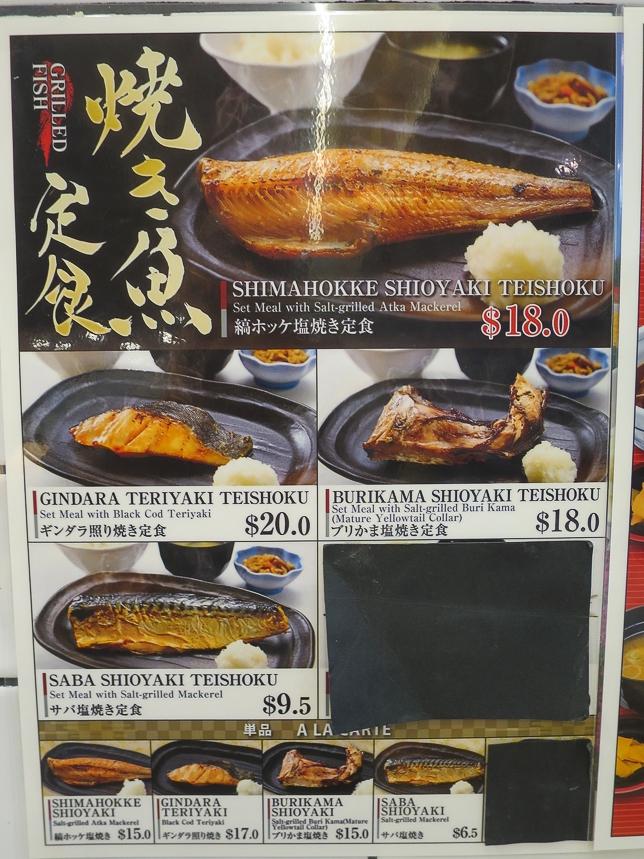 Bentoss Hokkaido Restaurant Menu