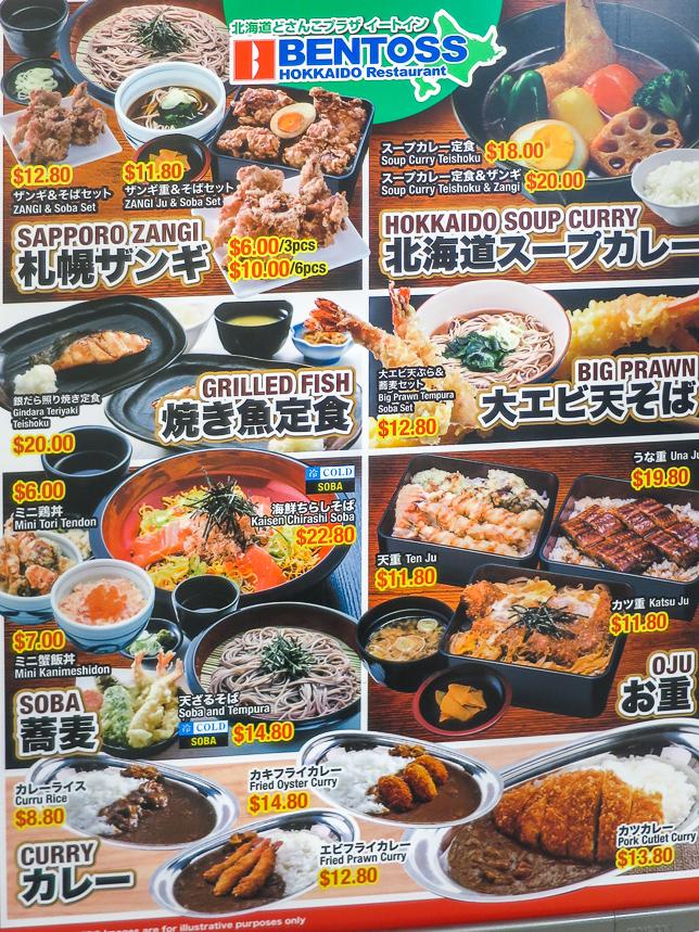 Bentoss Hokkaido Restaurant Menu at Meidi-Ya GWC