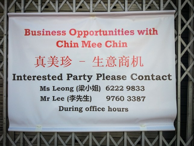 business opportunities with Chin Mee Chin.