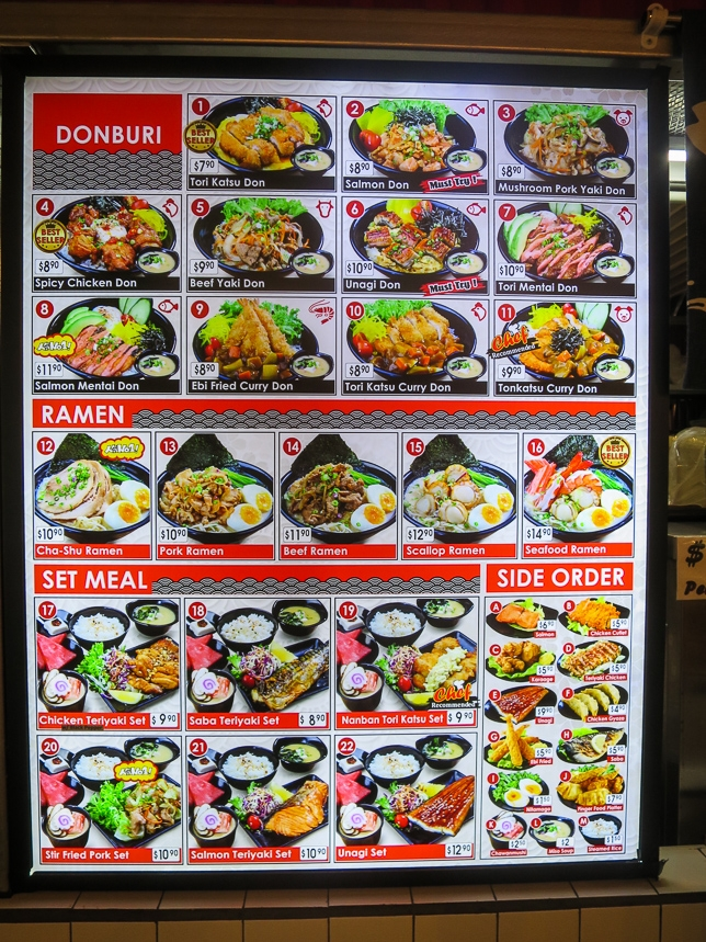 Menu of Alan Japanese Cuisine