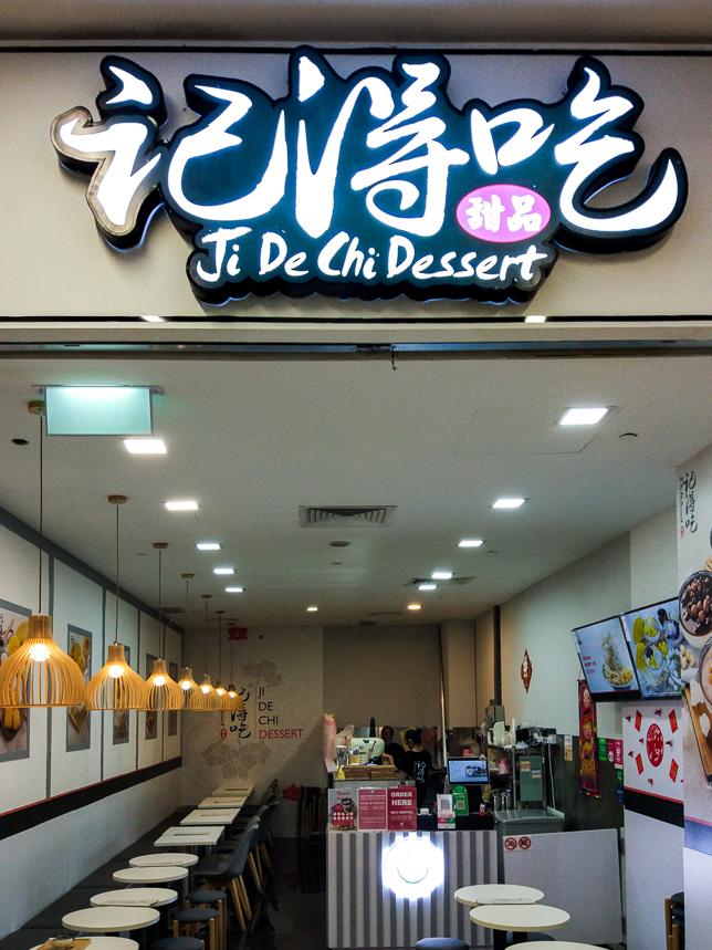 Ji De Chi Dessert PL Sq