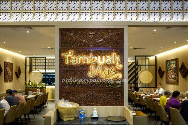 Tambuah Mas Great World City