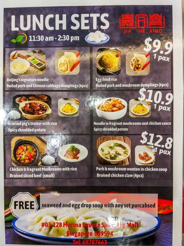 Jia He Xing Marina Square Set Lunch Menu