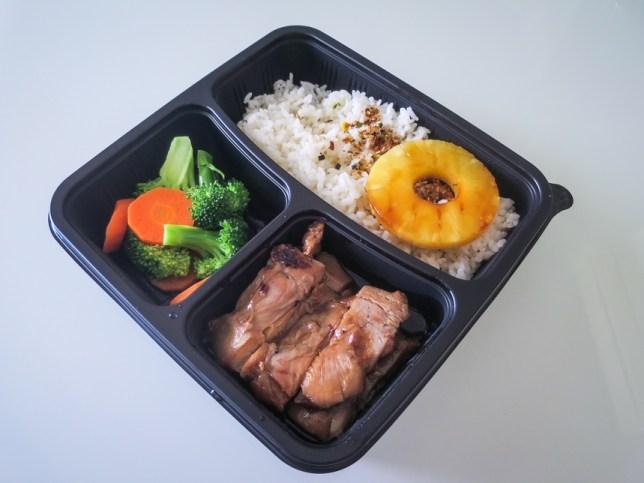 2Six Cafe Takeaway - Teriyaki Chicken