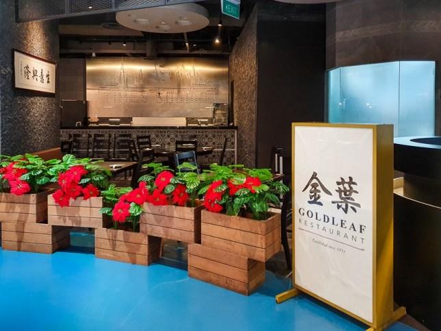 Goldleaf Restaurant at its new location