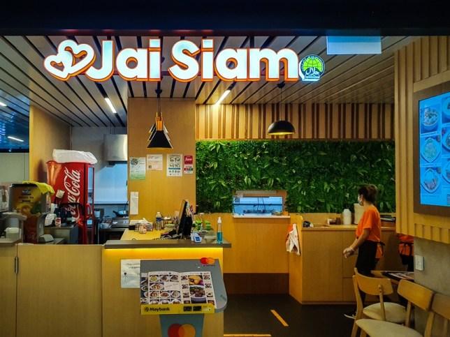 Jai Siam