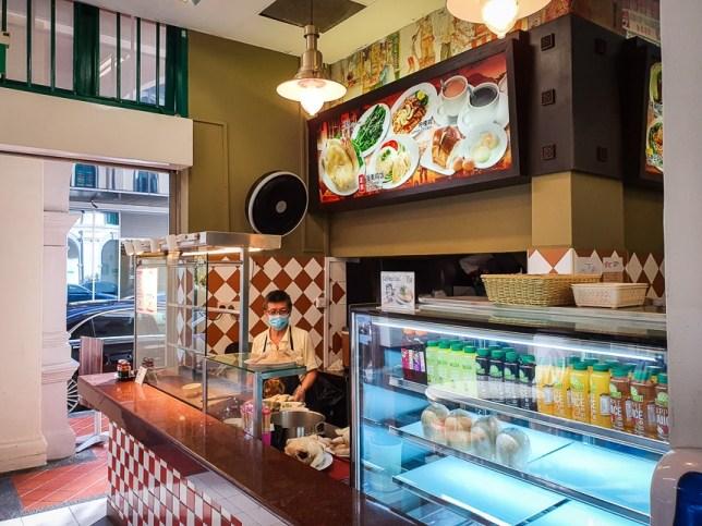 YY Kafei Dian Hainanese Chicken Rice