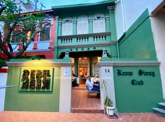 Rebel Rebel Wine Bar Keow Siong Club
