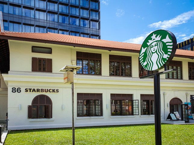 New Starbucks Outlet Katong Square
