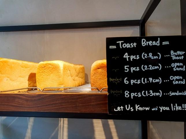 Kamome Toast Bread