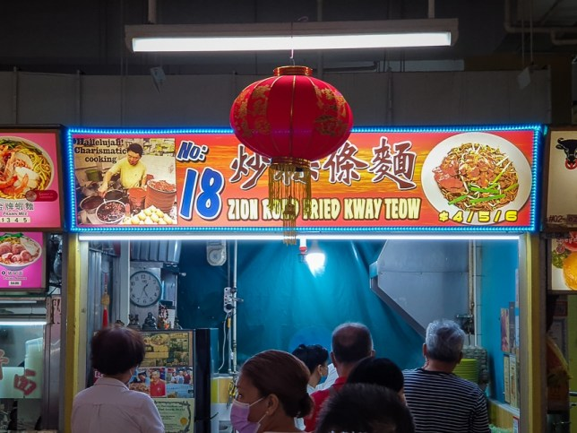 No.18 Zion Road Fried Kway Teow in Chinatown