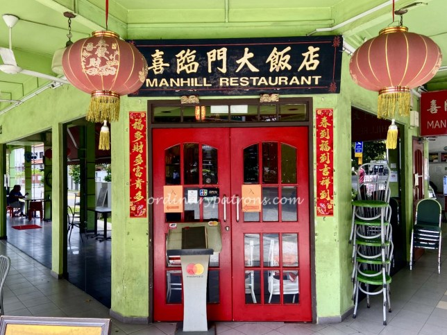 Hillman 99 Restaurant in Pasir Panjang (Manhill Restaurant Singapore)