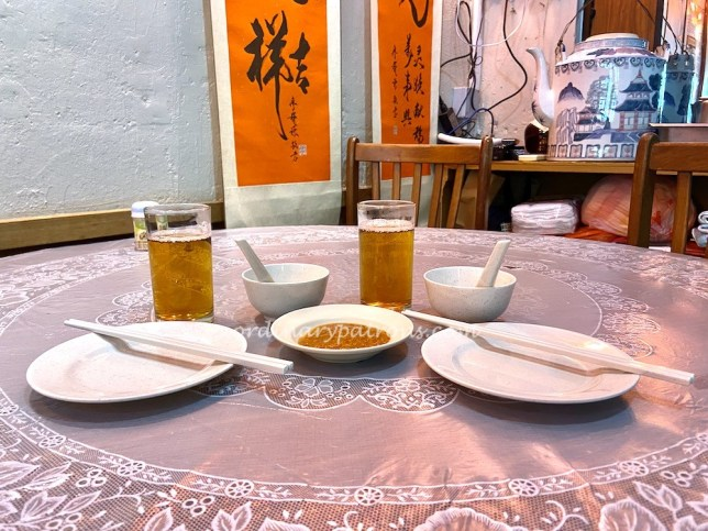 Plum Village (梅村酒家) -Oldest Hakka Restaurant in Singapore