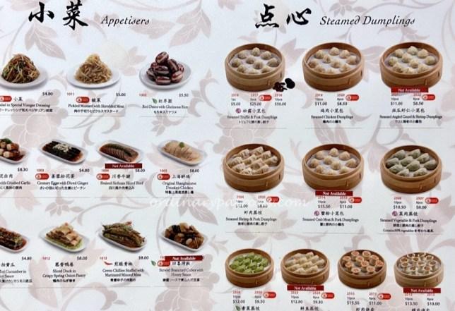 Suntec City Food Places 2021: Cafes, Restaurants & Drinking Spots, Din Tai Fung Menu 2021