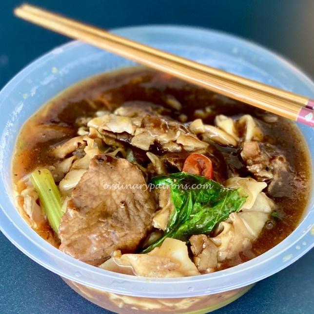 Kok Sen Zi Char Takeaway Lunch: beef hor fun