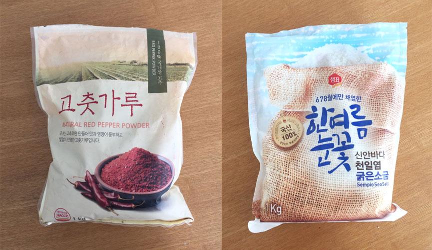 Korean chilli powder and coarse sea salt