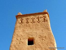 Amazight emblems
