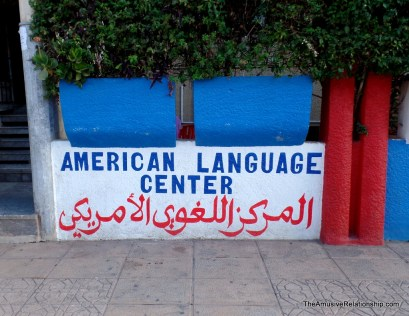 American Language Center