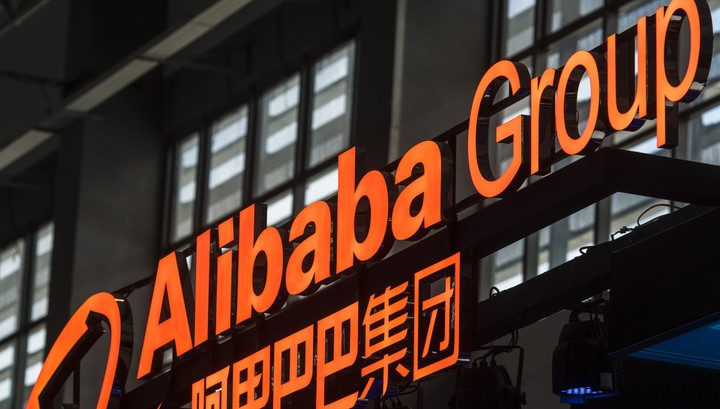 SoftBank sells its stake in Alibaba
