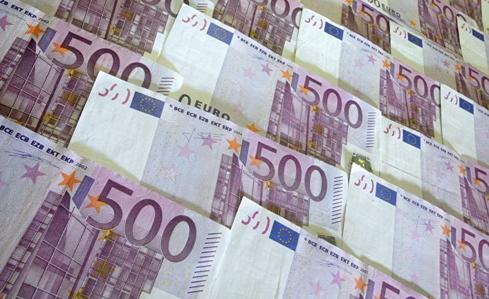Euro file