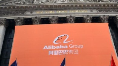 Photo of Weak forecast pulled Alibaba shares down