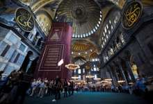 Photo of Hagia Sophia: mass rush at first Friday prayer