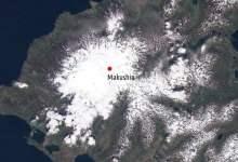 Photo of Increased seismic activity on the Makushin volcano, Alaska