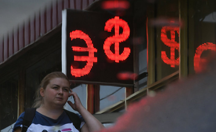Russia prefers euro over dollar