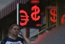 Photo of Russia prefers euro over dollar