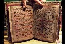 Photo of Ancient Egyptian Book of the Dead