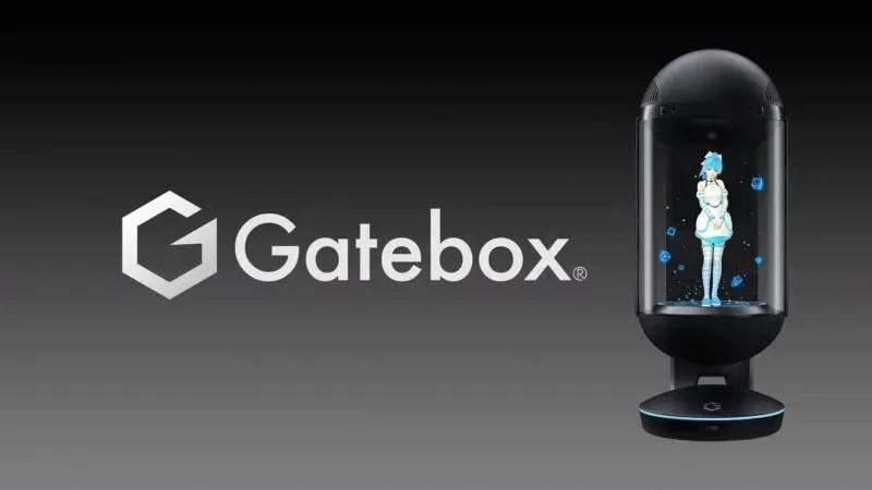 Gatebox量産モデルの画像