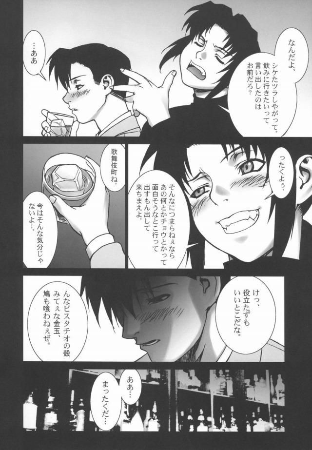 03burakuramoti