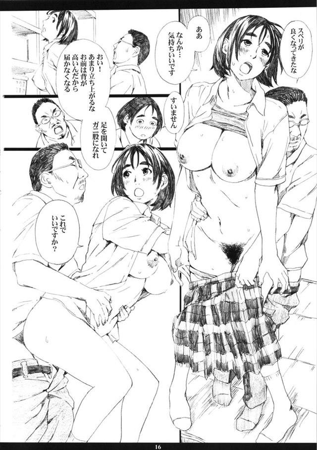 shishunkifuji2015