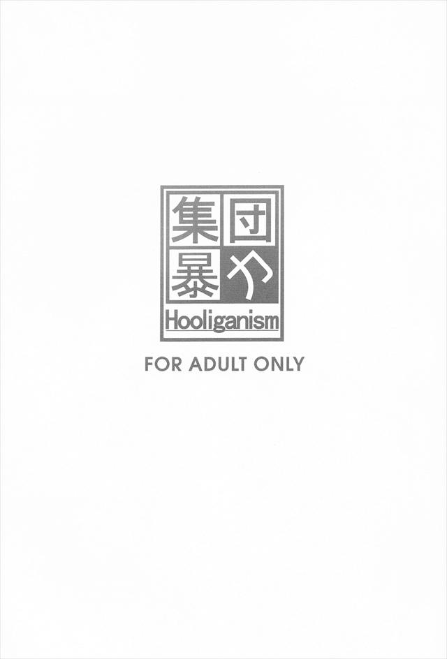 yorunotenshi003