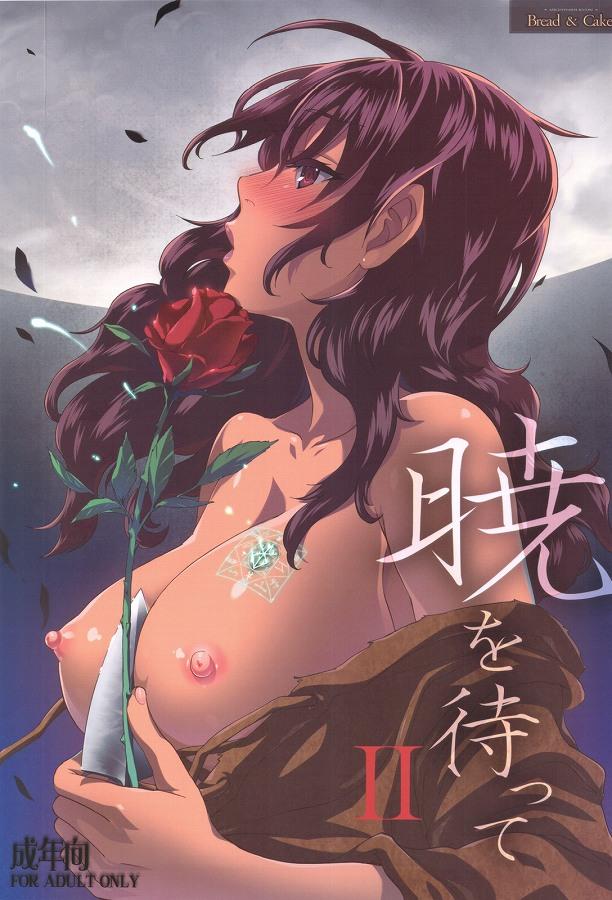 01akatuki2