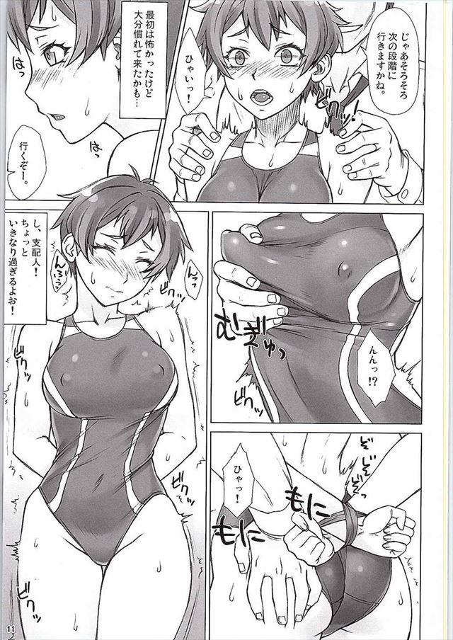 nanasui1010