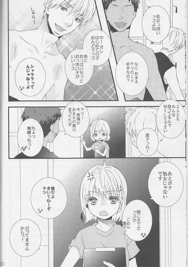 10kurokuroko2