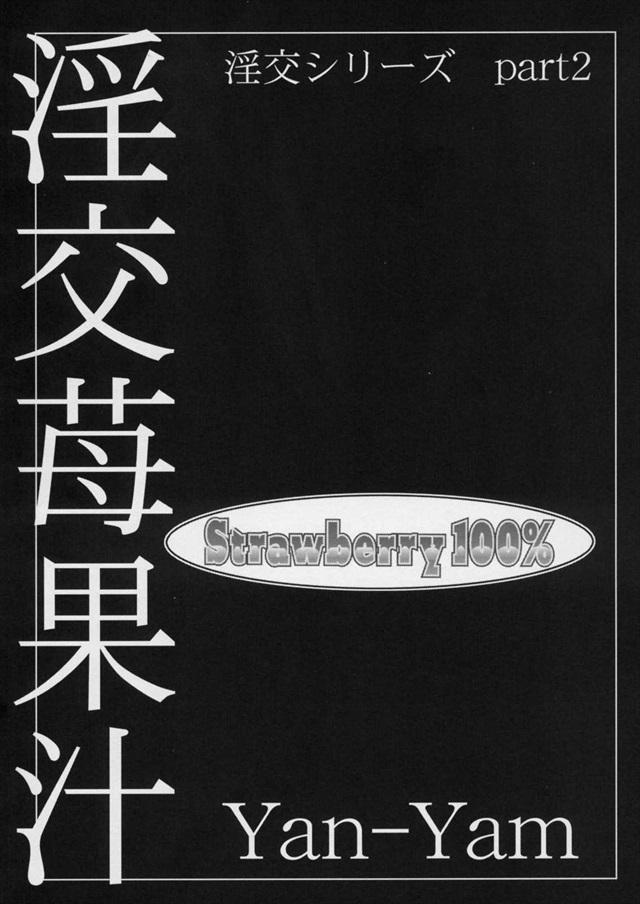 ichigo2002