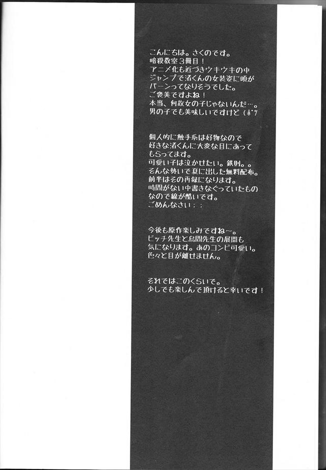 kyokyoan003