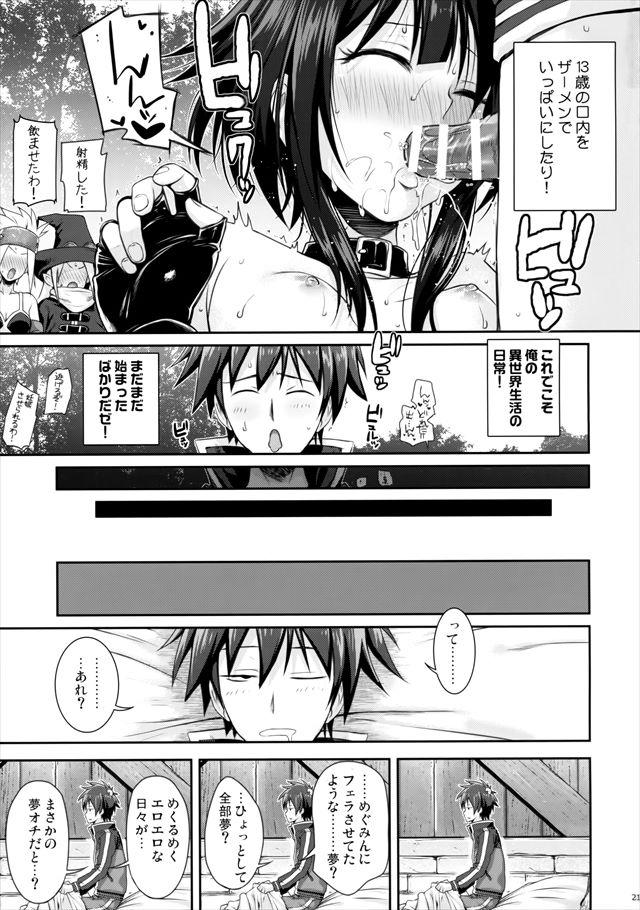 subaseseka1021 (from ドライブ)