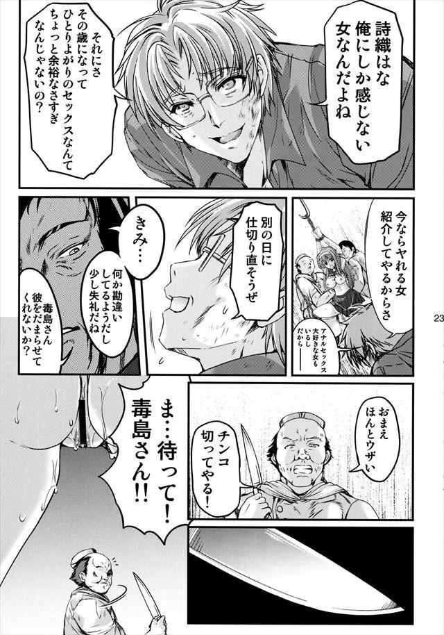 shiori23022