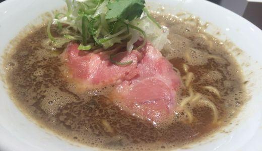 【麺屋ねむ瑠@東京都文京区】斬新!超特濃烏賊スープが新たな時代を切り開く!