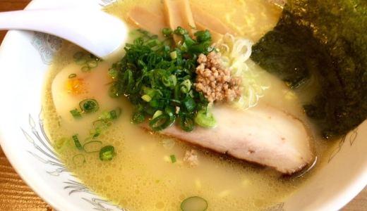 移転【らぁ麺水嶋@甲府市】万人ウケする深みある『白湯』移転後も旨さ変わらず。