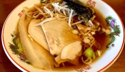 【かめや@韮崎市】あごだしのすっきりとした甘みが印象的な中華そば!