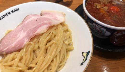 【NIBOSHI TSUKEMEN 凪 新宿ゴールデン街 新館】辛すぎるっ!煮干しと激辛唐辛子の融合