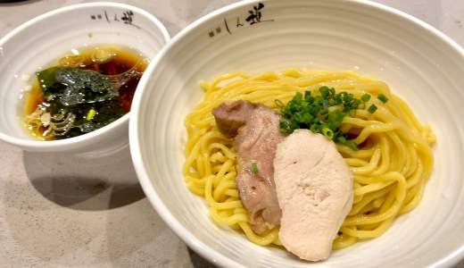 【麺屋 しん道@甲斐市】ムチモチ麺が美味い!超快適空間で食すつけそば